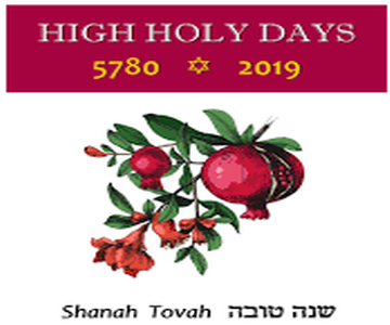 5780 High Holy Holidays